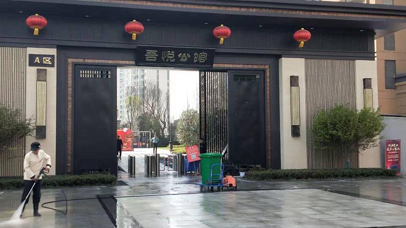 汉中吾悦公馆排烟风机安装案例