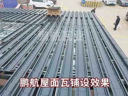 西安霸陵铝镁锰合金屋面瓦案例