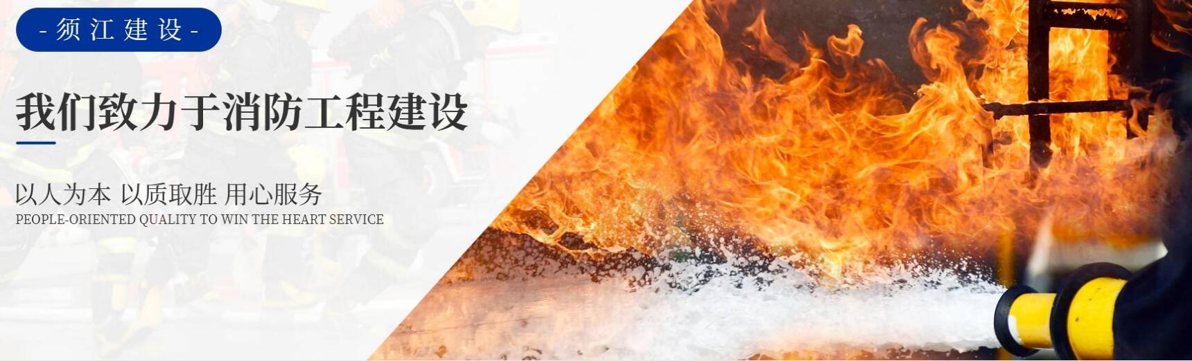 四川BG大游APP建设工程有限公司