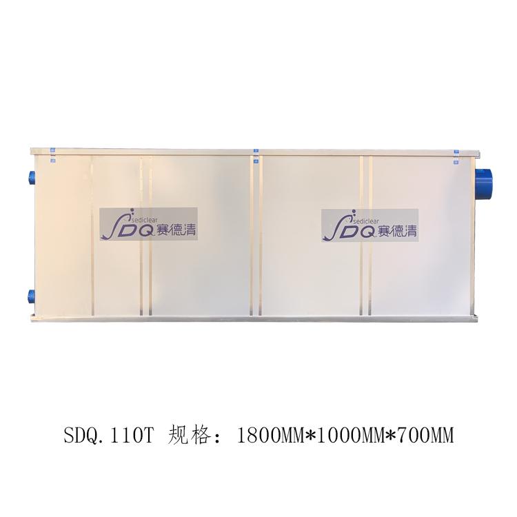 SDQ110T