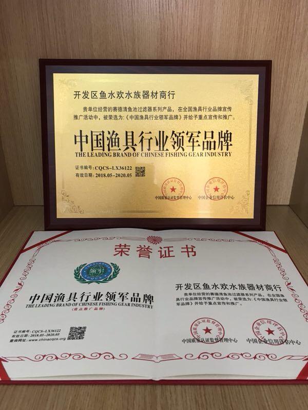 中国渔具行业领军品牌