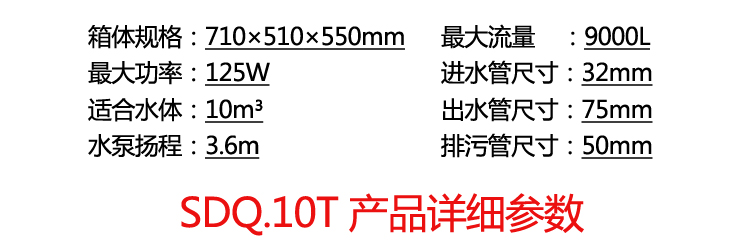 广东鱼池过滤器价格