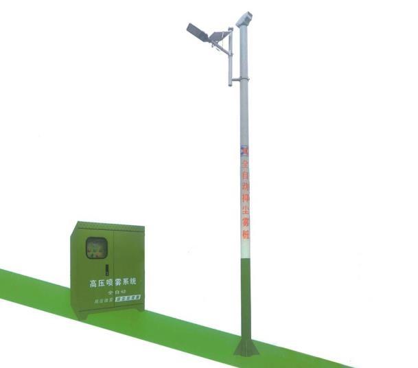 高压喷雾系统