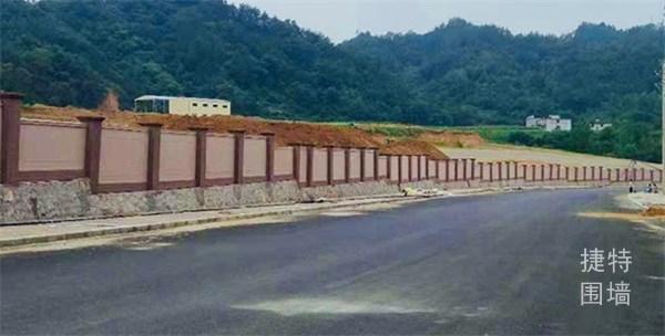 渭南石膏围墙