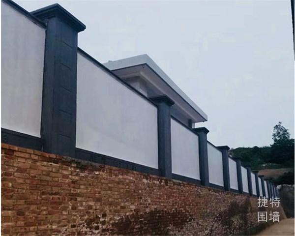 甘南新型围墙