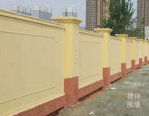 甘南组装围墙