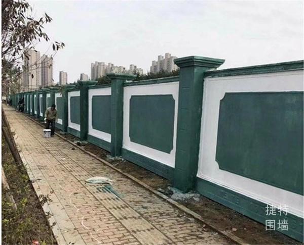 可拆装围墙