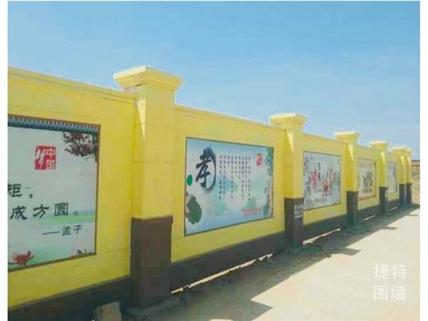 甘南文化围墙
