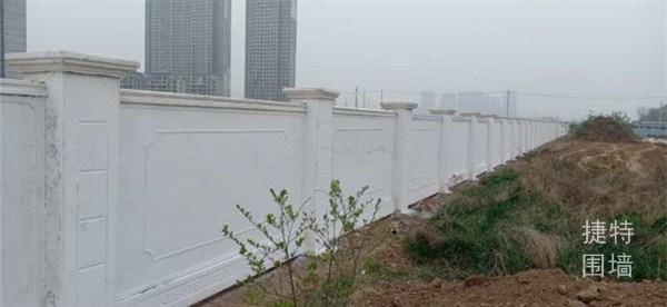 渭南临时围墙