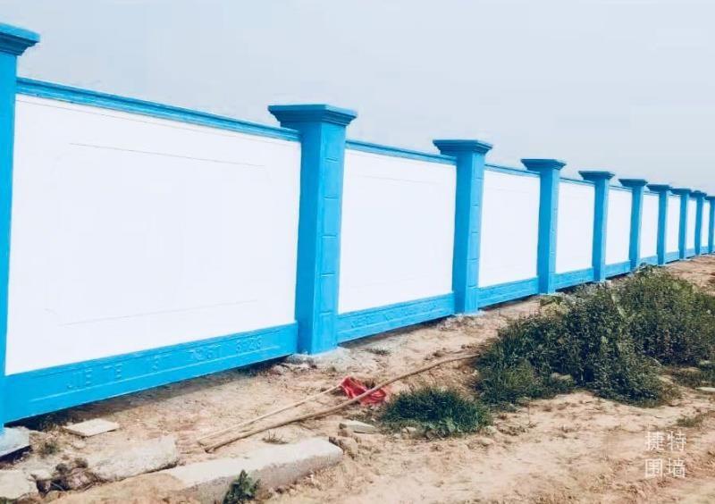 鄠邑区联庄村预制围墙项目