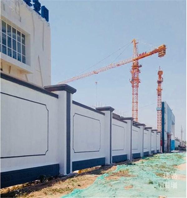 房地产公司新型围墙