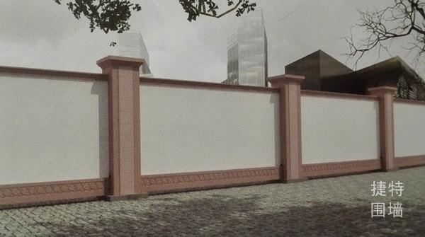 长安区某商场环保围墙