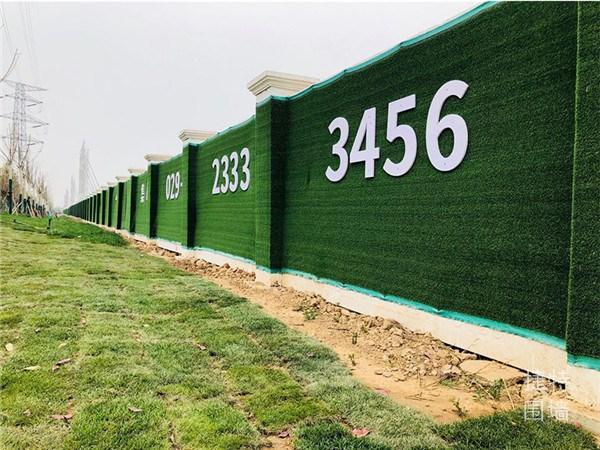 你知道环保围墙的优点吗?