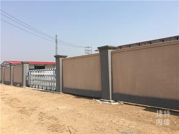 咸阳预制围墙案例