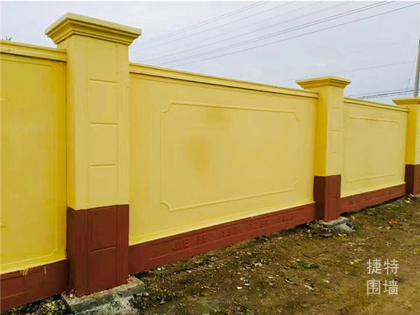 预制围墙的结构你了解多少?快来看看吧