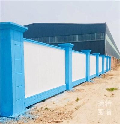 泾阳乐华城工地围墙案例
