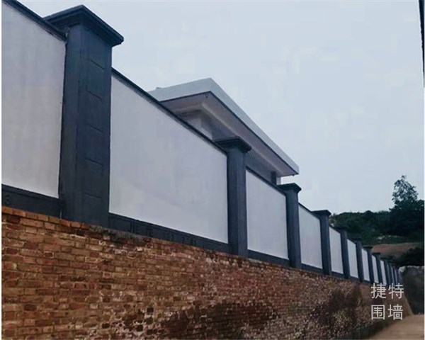 甘肃新型围墙