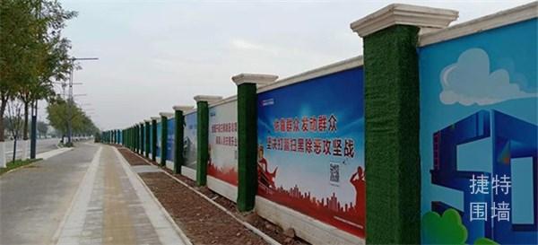 灞桥区某公园文化围墙项目
