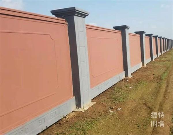 西咸新区拼装围墙案例