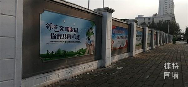 西安文化围墙施工注意事项有哪些呢?
