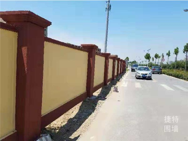 围墙有哪些种类呢?陕西围墙的小编告诉你