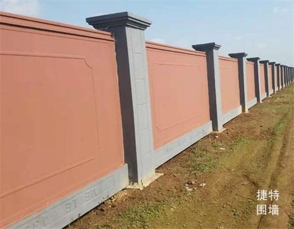 不同种类的围墙有哪些特点呢?