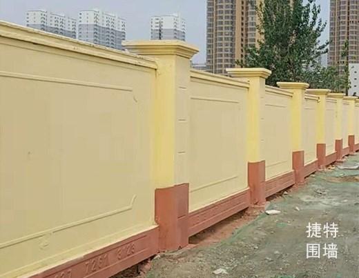 装配式围墙与传统围墙比较有哪些优势