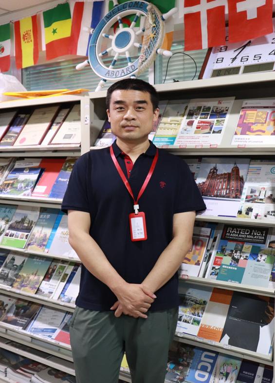 龚志强-高中数学老师