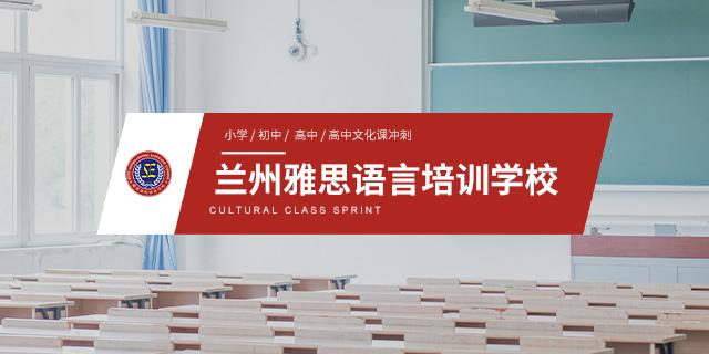 中考冲刺班:中考复习计划之中考英语学习计划