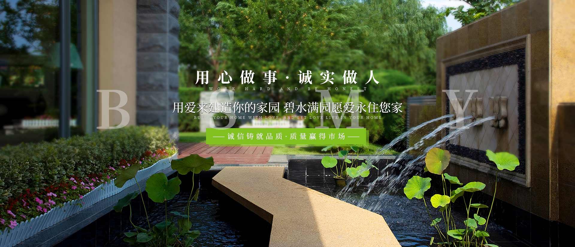 四川假山鱼池