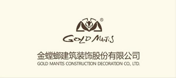苏州金螳螂建筑装饰有限公司