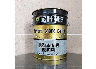 墙面界面剂与南阳抗碱封闭底漆的三点不同之处