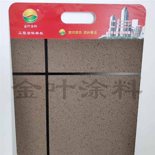 南阳乳胶漆厂家告诉你:乳胶漆墙面弄脏了怎么办?