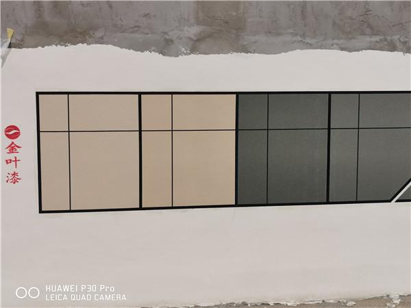 外墙涂料选哪类涂料会比较好?真石漆怎么样?