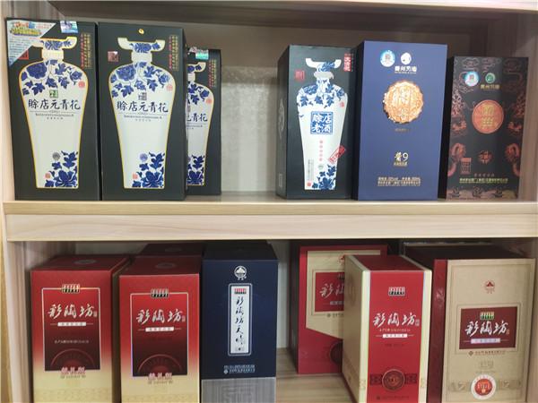 郑州名酒回收案例