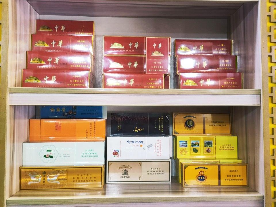 郑州名烟回收公司