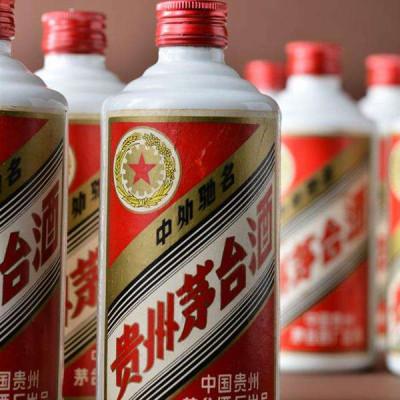郑州茅台酒回收公司告诉您白酒分类可以从哪些方面来划分