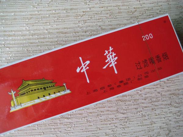 郑州名烟回收教你9大识别假烟的方法