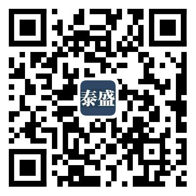 泌阳县泰盛石材二厂