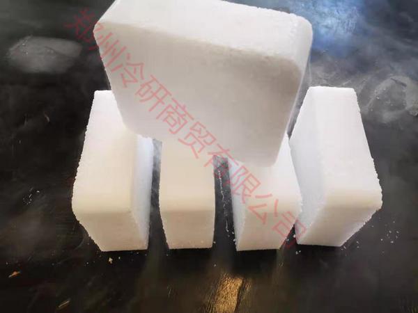 郑州干冰厂家这么多?该怎么选择