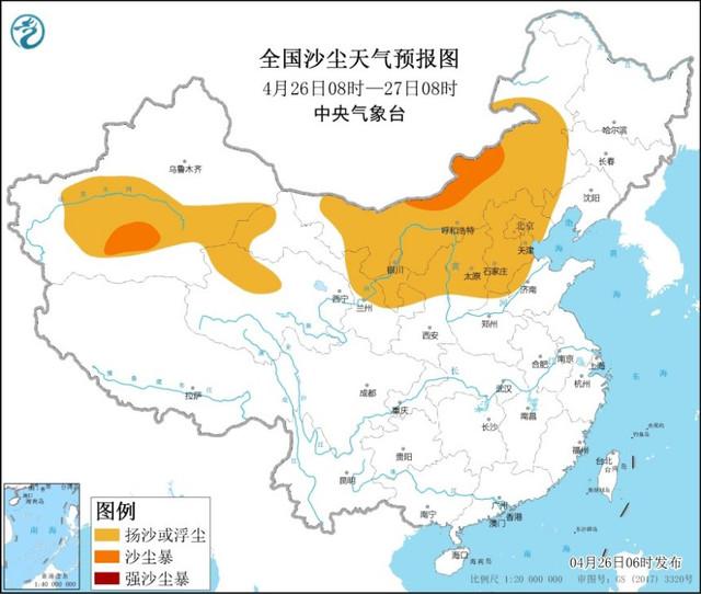 沙尘暴蓝色预警!北京等地将有扬沙或浮尘