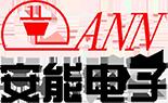 郑州安能电子科技有限公司