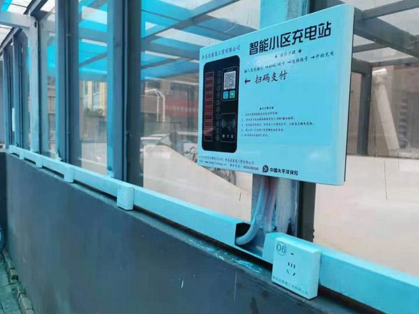 智能小区充电站合作案例