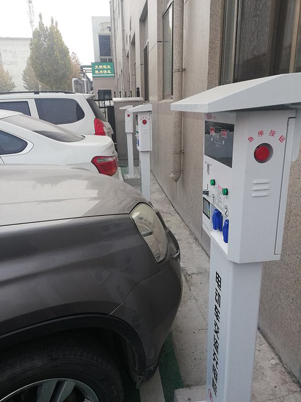 汽车充电桩合作案例