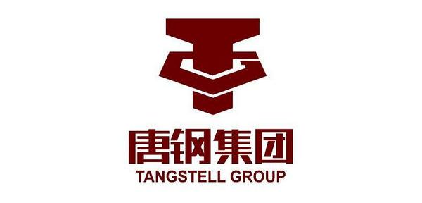 郑州钢板合作客户:唐钢集团