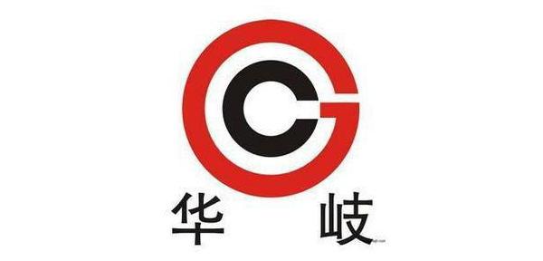 郑州卷板合作客户:华岐