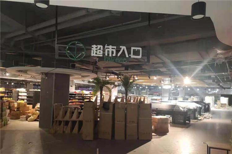 四川全胜优 选购物超市