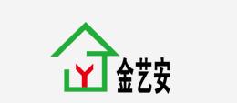 重庆金艺安机电设备有限公司