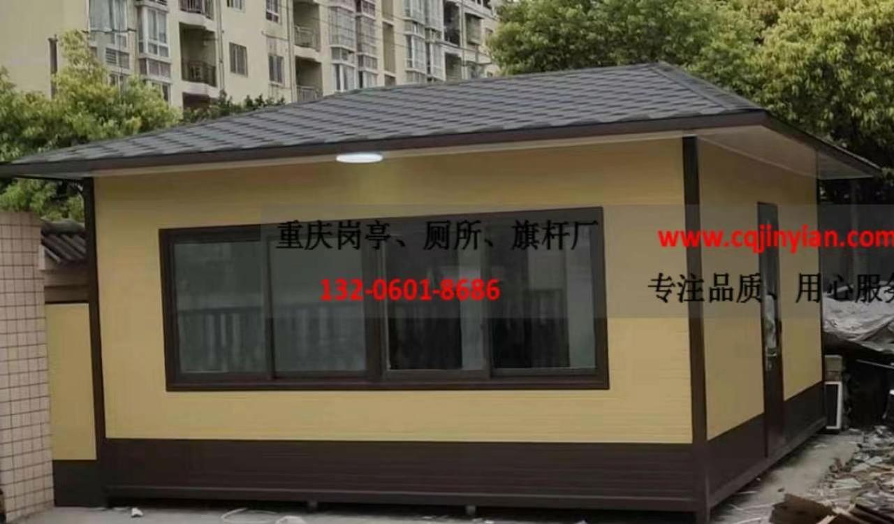重庆雕花板岗亭
