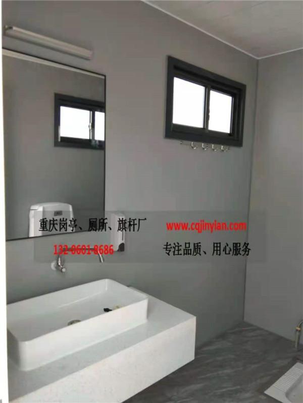 重庆广阳岛豪华移动厕所安装到位